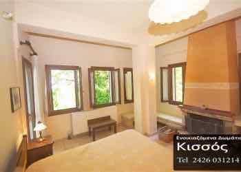 Kissos Rooms